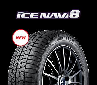 ICE NAVI8