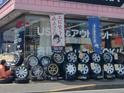 (株)ギャンビット 横浜ガレージ館 本店
