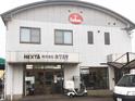 (株)ネクスタ 松山支店
