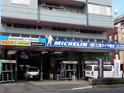 (株)土浦タイヤ商会
