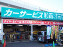 (株)綿半ホームエイド 須坂店