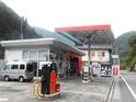 (有)三浦石油