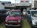 (有)山口自動車商会
