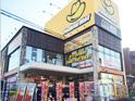 イエローハット町田鶴川店