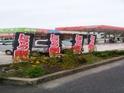 エネクスフリート(株)小郡店