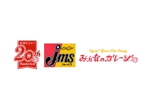 ジェームス細谷店