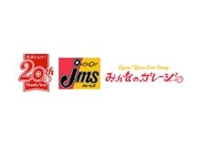 ジェームス土浦南店