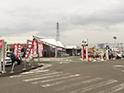 神奈川日産自動車(株) カレスト座間店