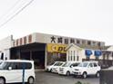 大成自動車整備工場
