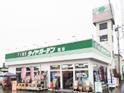 田中商会(タイヤガーデン熊谷)