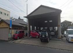 三薔前川自動車