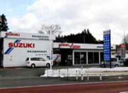 (株)渡辺自動車那須営業所