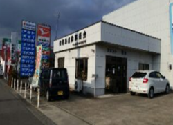 (有)君島自動車商会