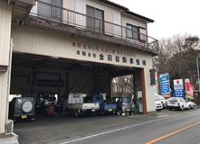(有)金田自動車整備