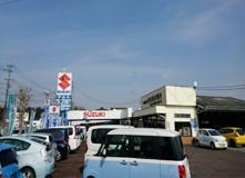 (有)日晃自動車販売