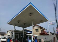 (有)鳩山油店