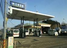 (株)三栄石油