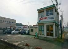 (有)テヅカ自動車