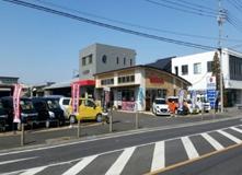 (有)吉永自動車整備工場