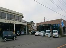 (有)村上自動車整備工場