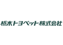 栃木トヨペット(株) 宇都宮岩曽店