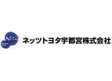 ネッツトヨタ宇都宮(株) 栃木店