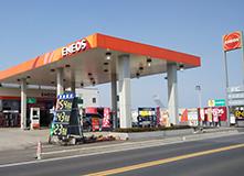 (有)加藤油店